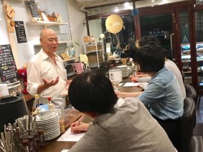 第1回 科学的料理教室