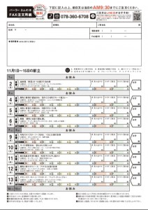 BDBC68C0-FF1B-4F38-91B2-C44147975D06