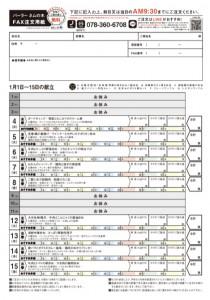 E4CA98E8-D6BA-42E9-B970-81B1E570B8B0