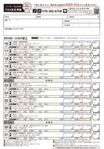 29C0C38A-E700-4DF3-B855-795BD54FF2CA